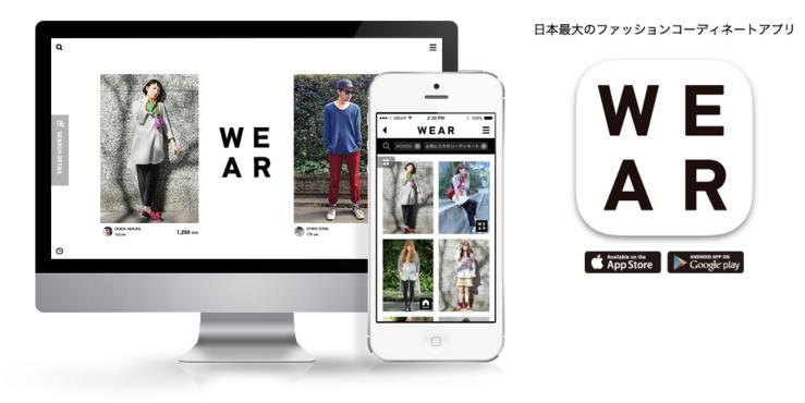 japanese eCommerce 1